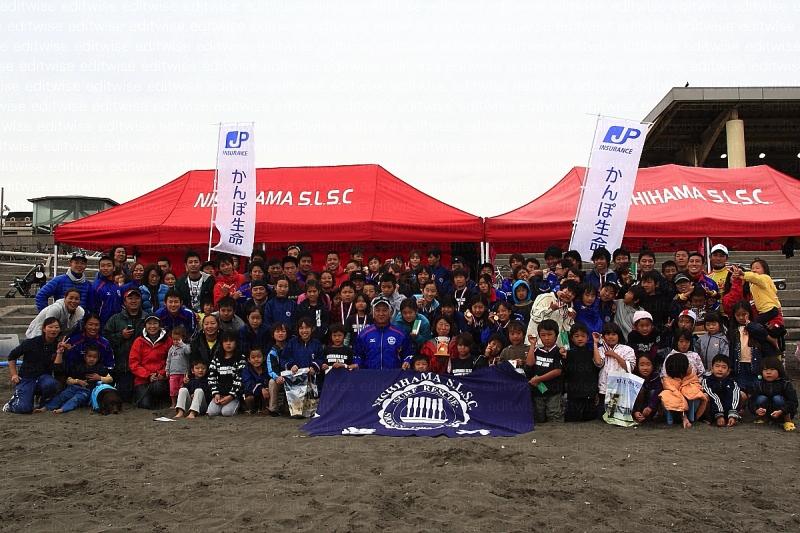 2012NISHIHAMAcup137