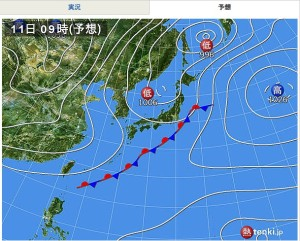 気象協会発表10月11日午前9時の予想天気図