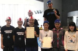 中学生女子4×50m障害物リレー